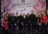 2017 Skalite Ödülleri Ve 'Her Şey'e Rağmen'