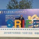 Çin İle 100 Milyon Dolarlık Film Anlaşması Yapıldı