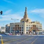 Sonbaharın Gözdesi Katar!
